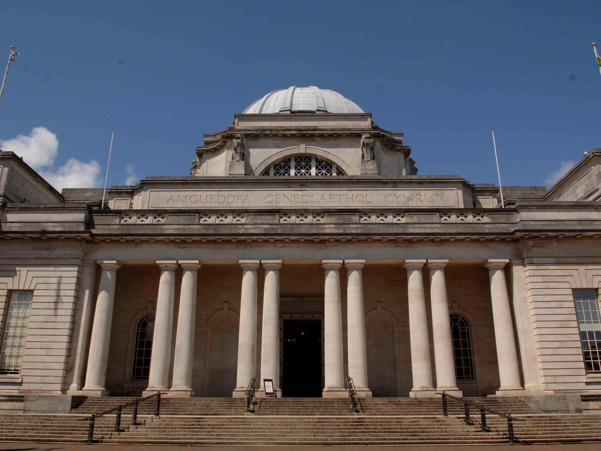 Front of the building